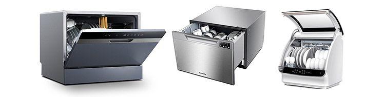 三种洗碗机