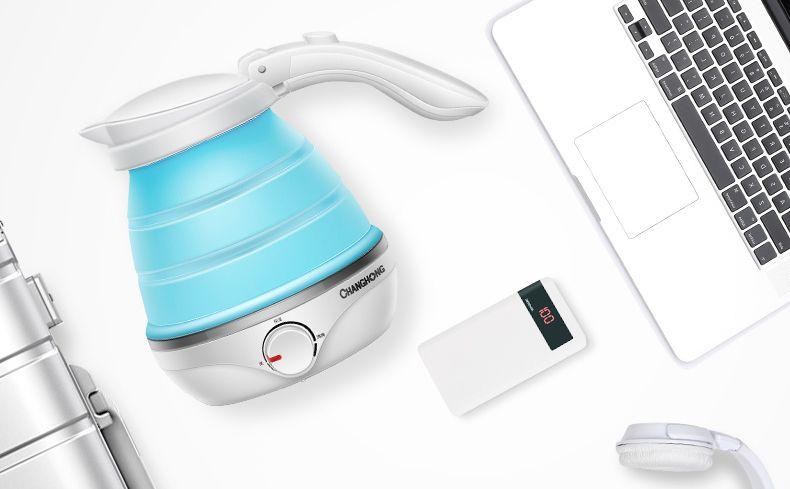 旅行电热水壶