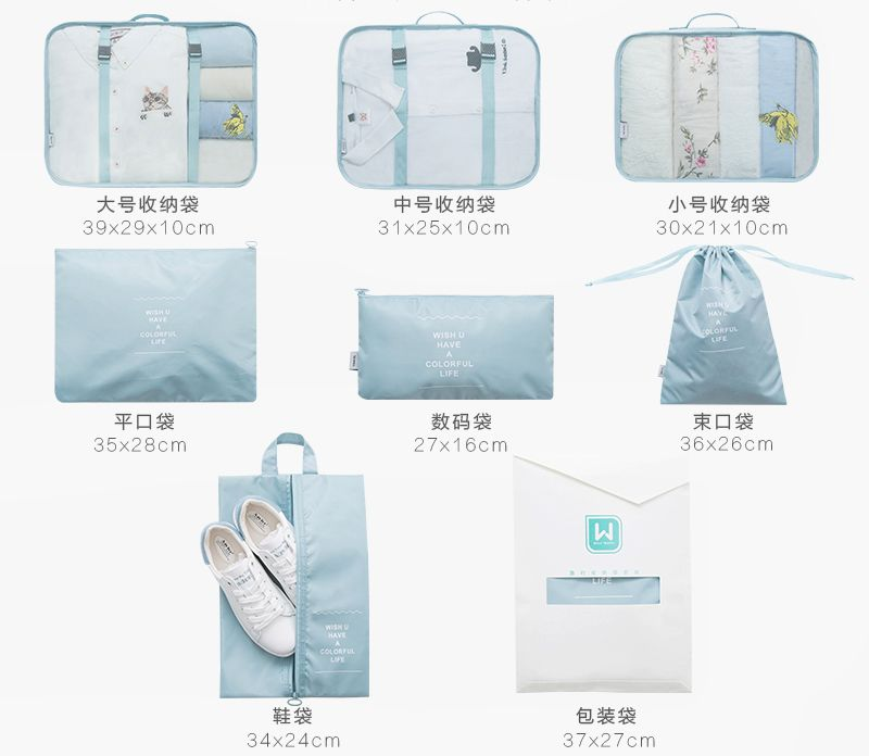 防水收纳袋