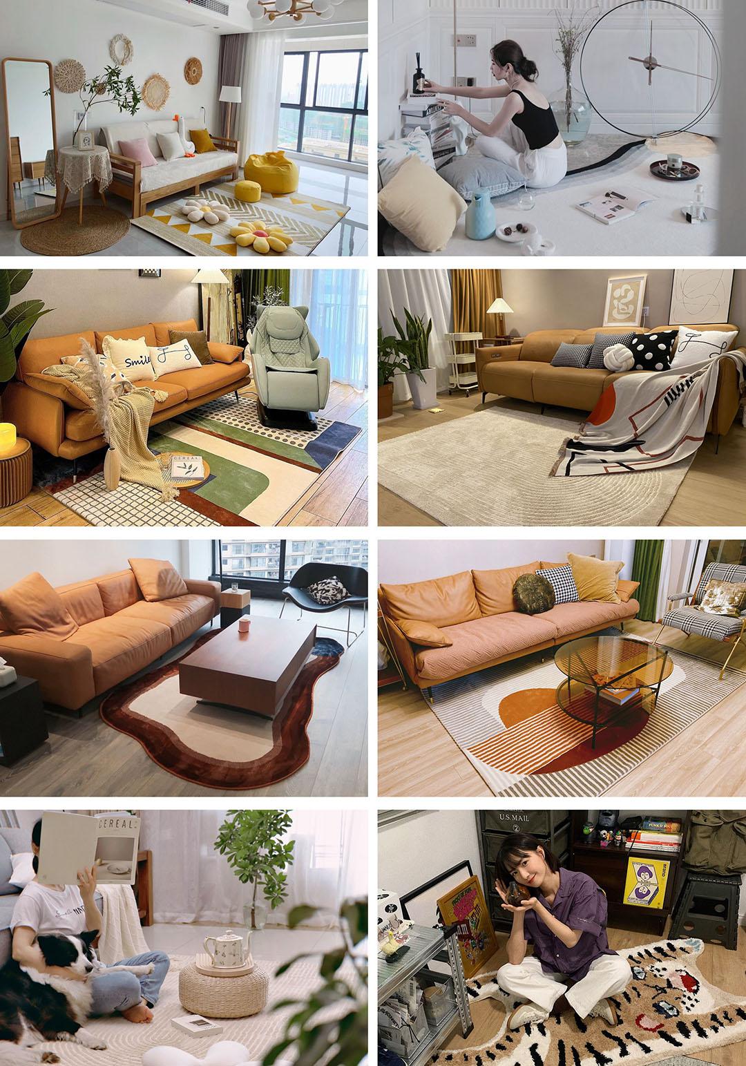 青山美宿地毯店铺