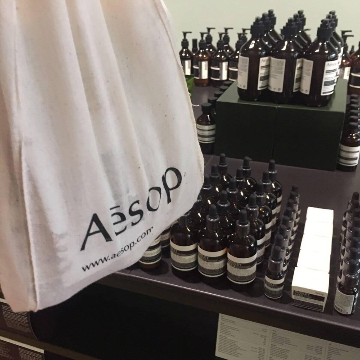 Aesop专卖店