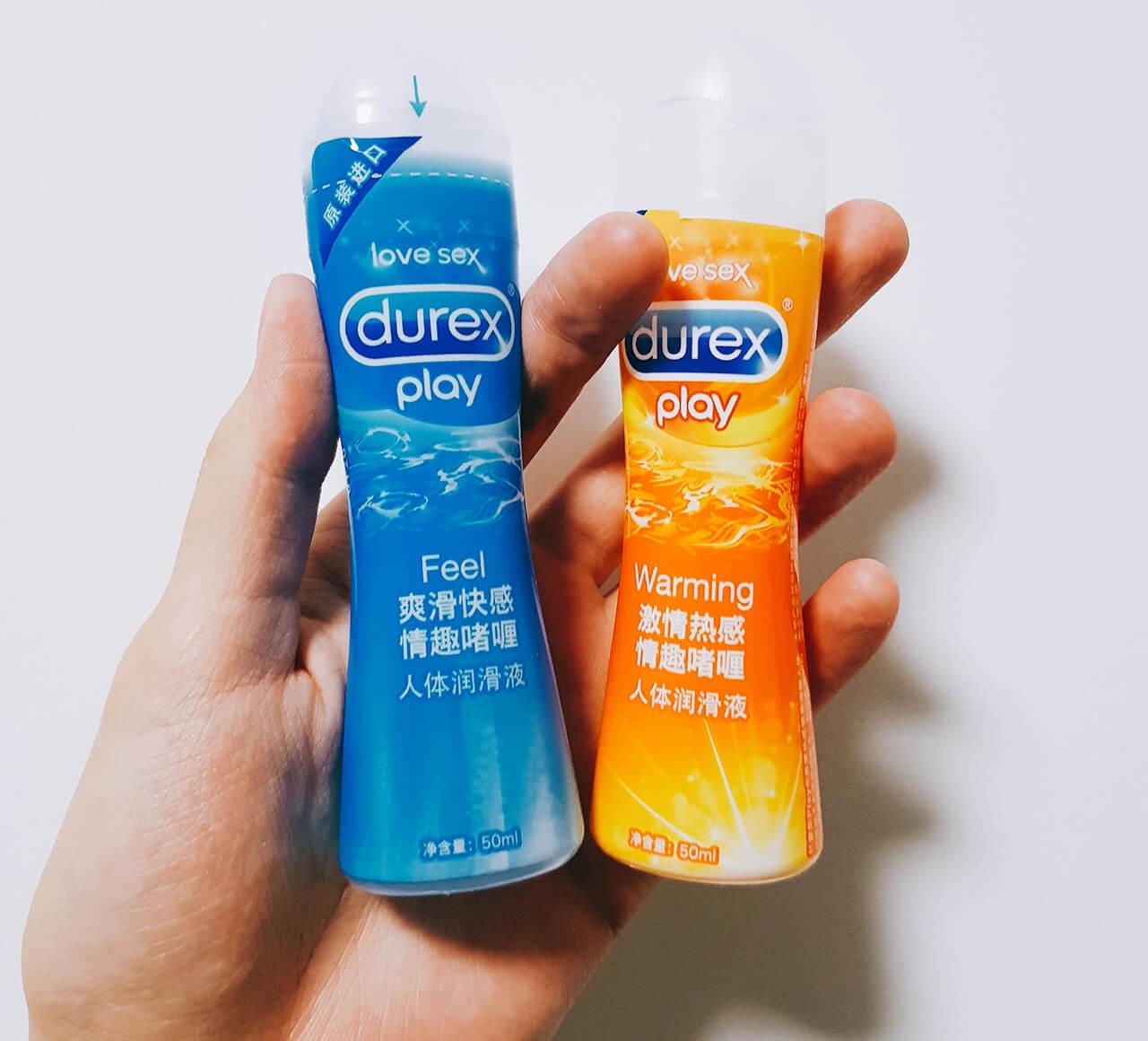 杜蕾斯润滑液