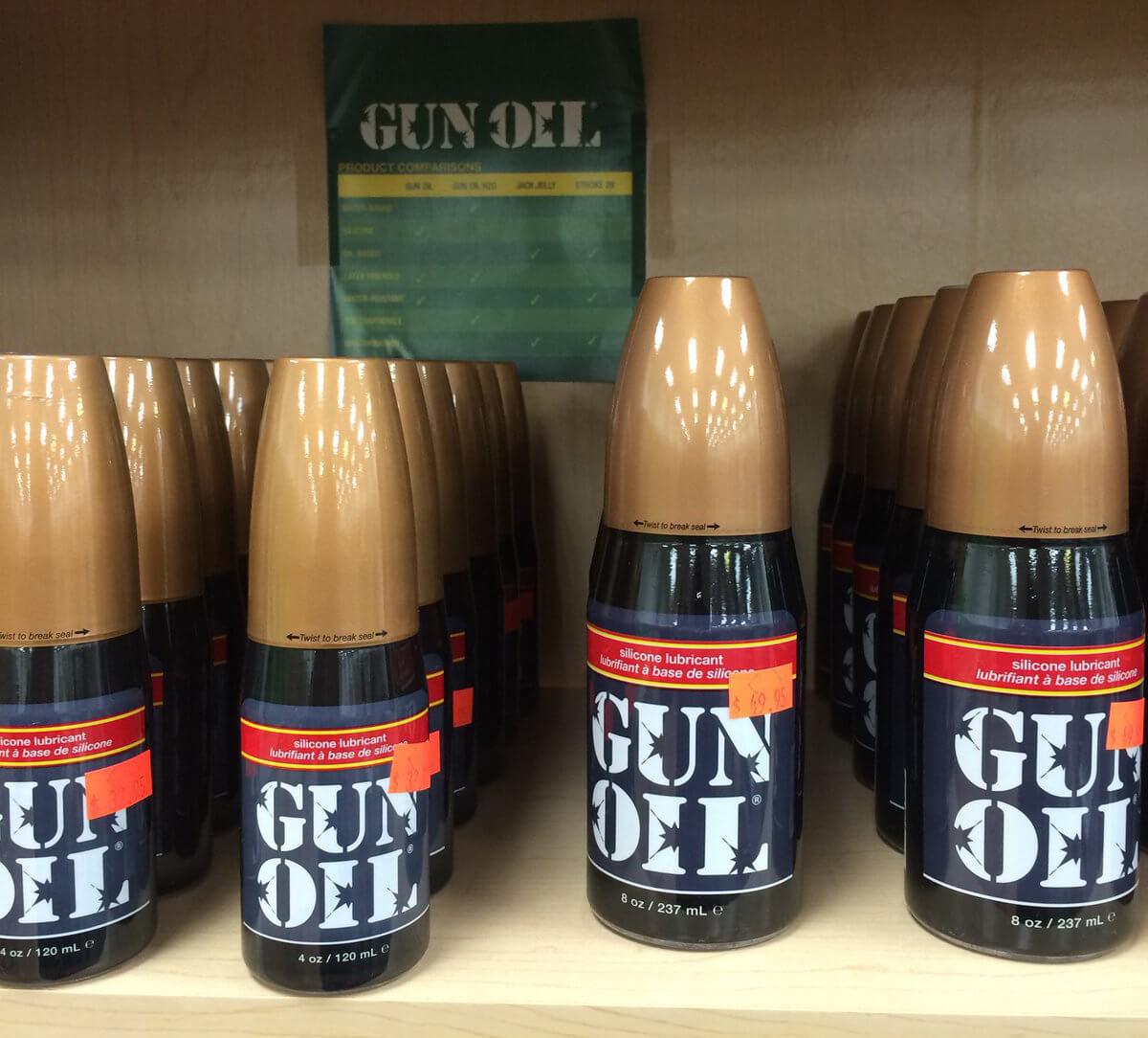 GUN OIL润滑液
