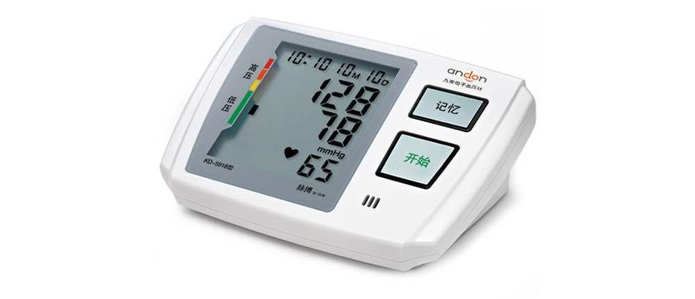 九安血压计