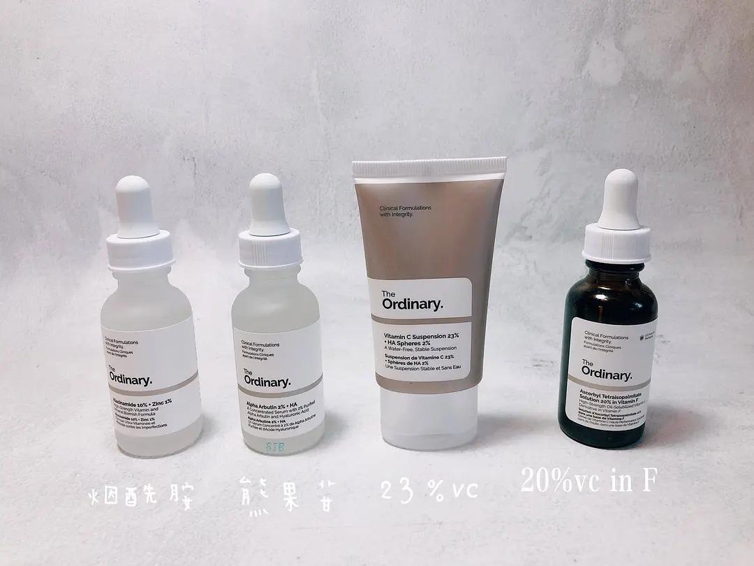烟酰胺/熊果苷/各种VC