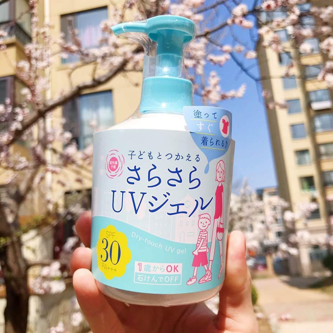 石泽研究所 家庭防晒霜乳