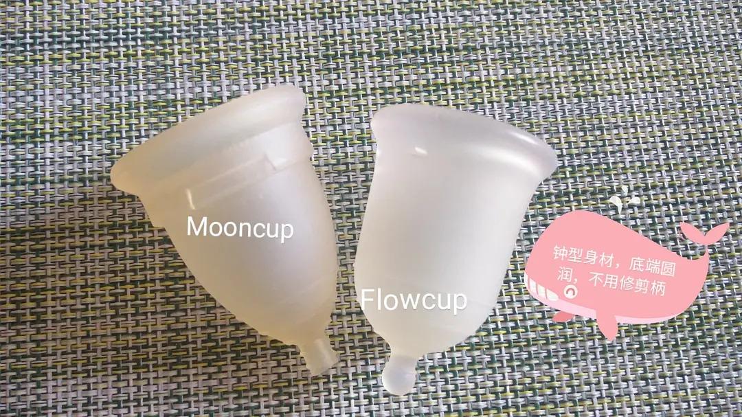 Mooncup Size B vs Flowcup 1