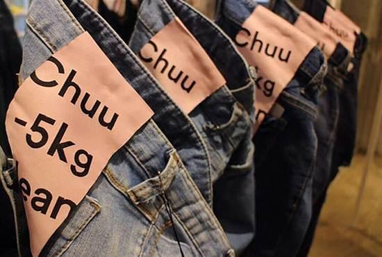如何挑选牛仔裤 | 从材质、硬度、长度,到如何利用牛仔裤修饰腿型