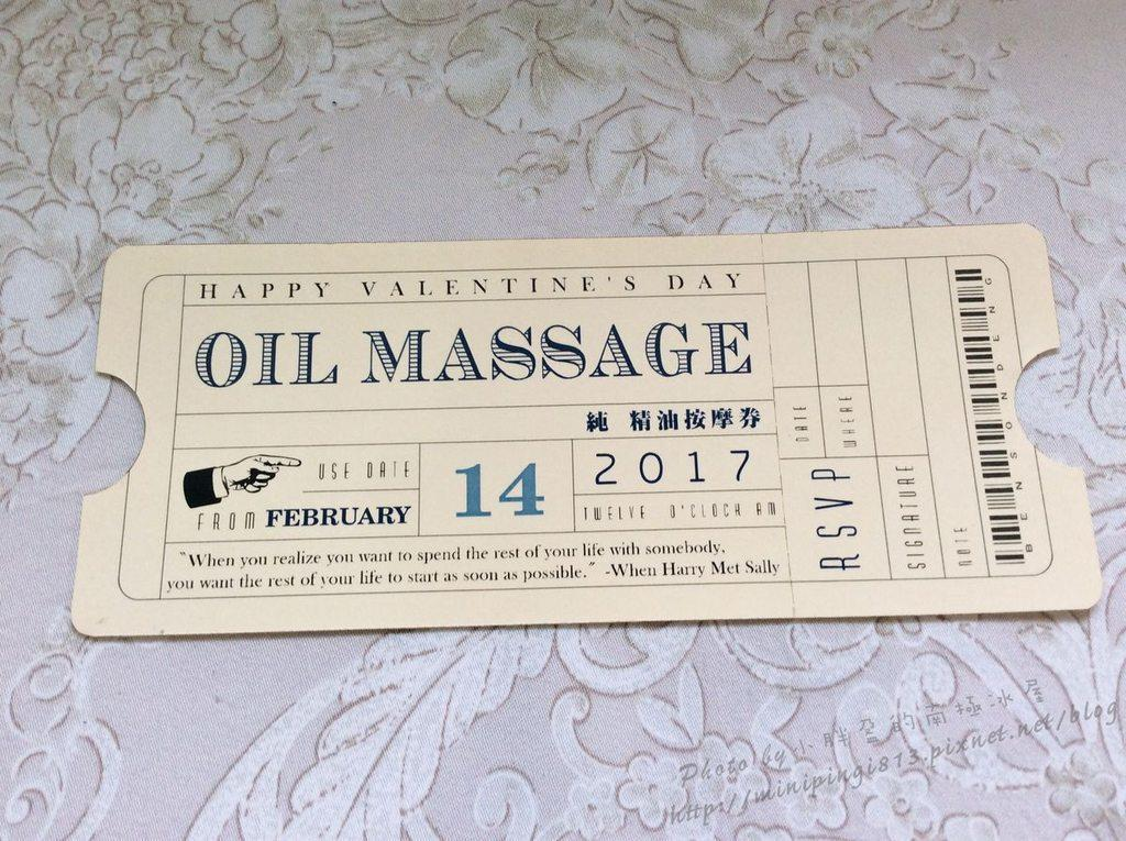 Oil massage 纯精油按摩券