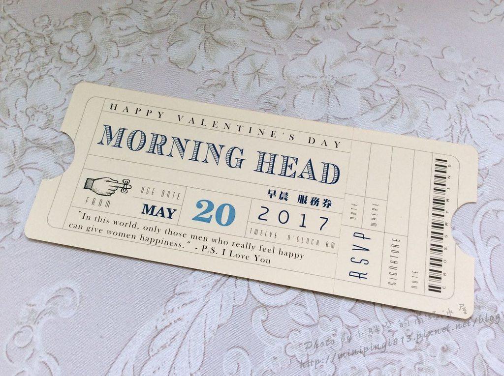 Morning head 早晨服务券