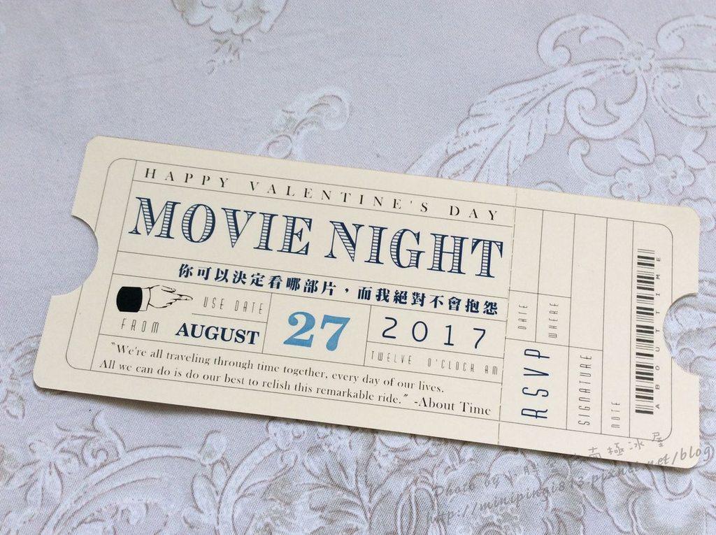 Movie night 你可以决定看哪部片而我决不抱怨