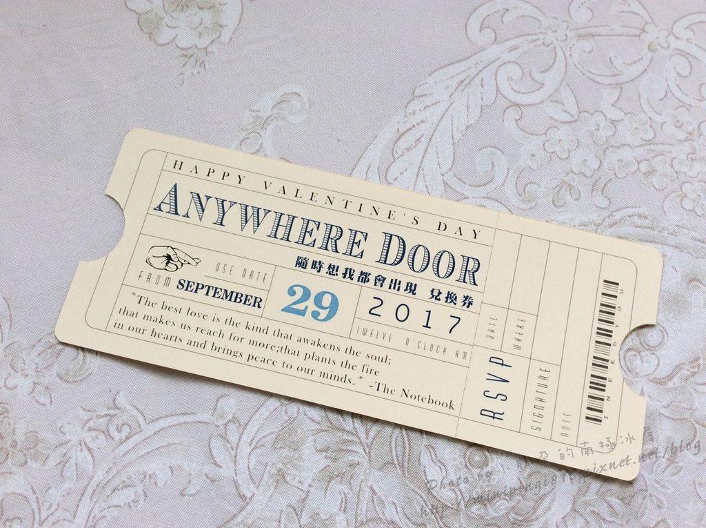 Anywhere door 想我的时候随时都会出现兑换券