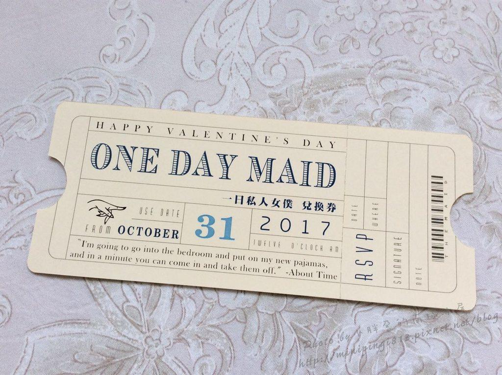 One day maid 一日私人女仆兑换券