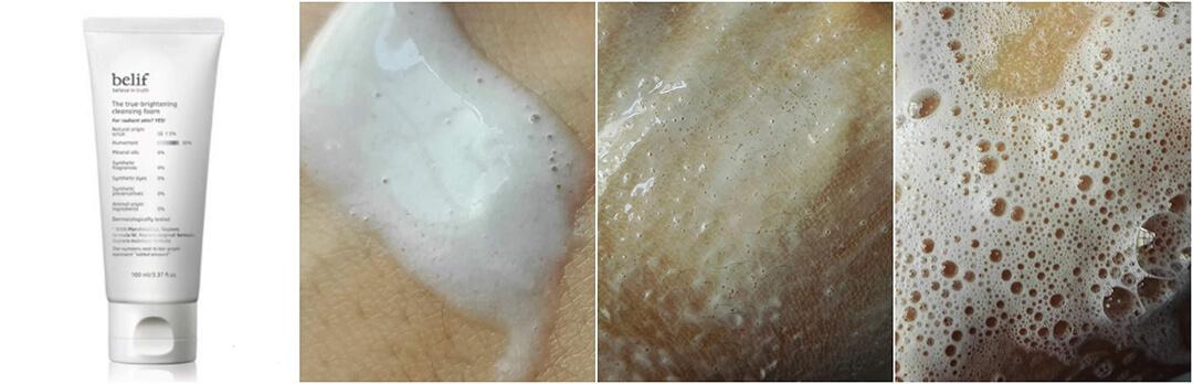 碧研菲豆荳蔻集中亮白泡沫洗面奶