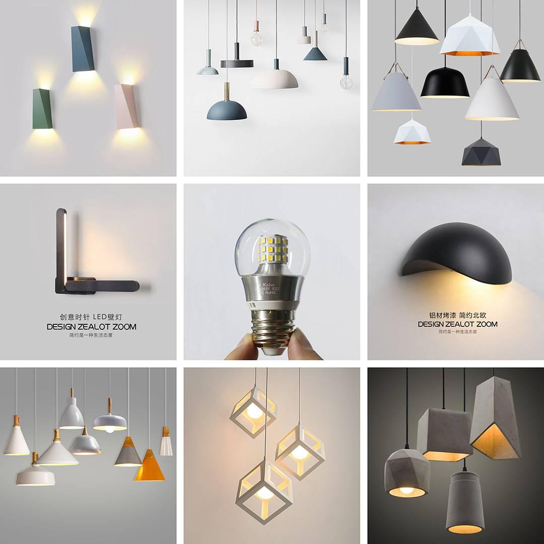 灯的艺术与设计