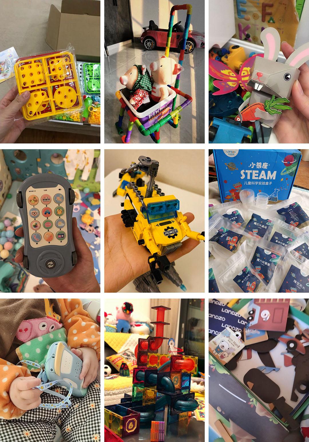蓝宙 STEM 玩具